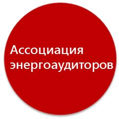 https://aea.org.ua/ru/about/