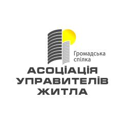 Асоціація управителів житла